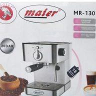 قهوه ساز اسپرسو کد 130